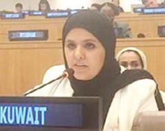 Diplomatic Attache of Kuwait's permanent mission to UN Alyaa Abdullah Al-Muzaini