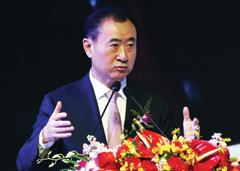 Wang Jianlin, founder of real estate and entertainment conglomerate Wanda Group