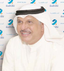 Majed Essa Al Ajeel, Chairman of Burgan Bank Group.