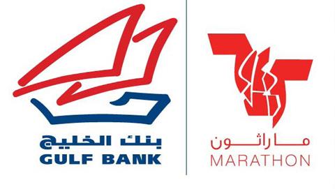 gulfbank-marathon