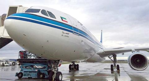 KUWAIT: 'Al-Jahra' Airbus A330-200 aircraft received at Kuwait International Airport. —KUNA