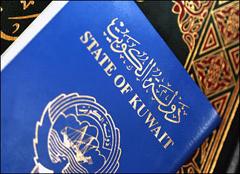 kuwait-passport
