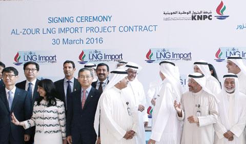 Kuwait and Korean firms seal $2 9 billion LNG deal - KPC, BP to