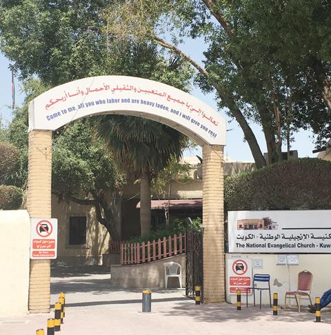 National-Evangelical-Church-of-Kuwait