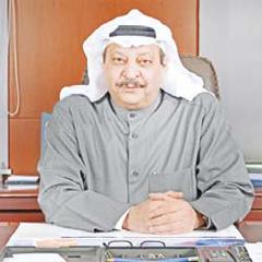 Gulf Sigorta Travel Insurance