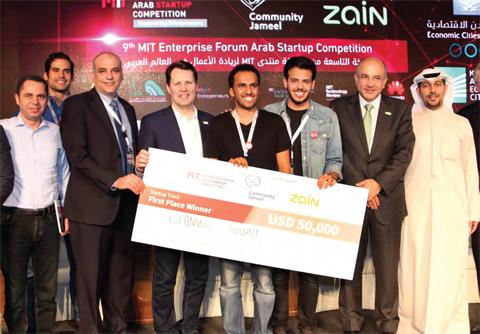 Kuwait's Ghinwa with Zain Group CEO and Zain KSA CEO and Huawei Omar.
