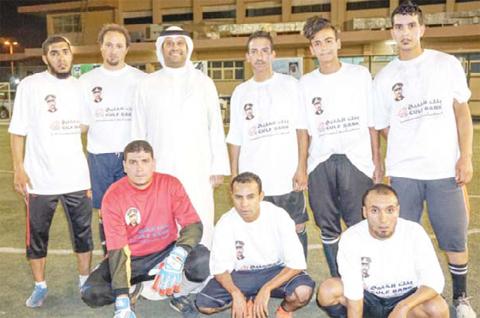 Jassim Al-Sharhan Football tournament