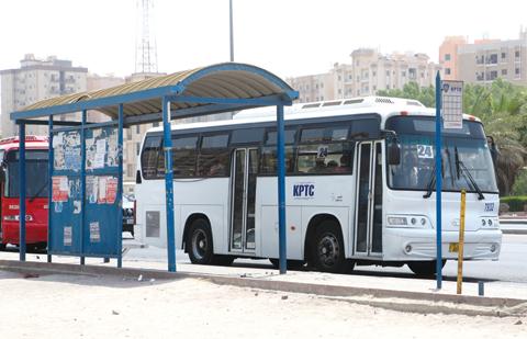 Public transport in Kuwait