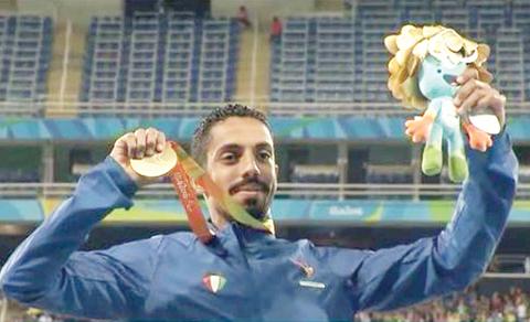 Ahmad Al-Mutairi