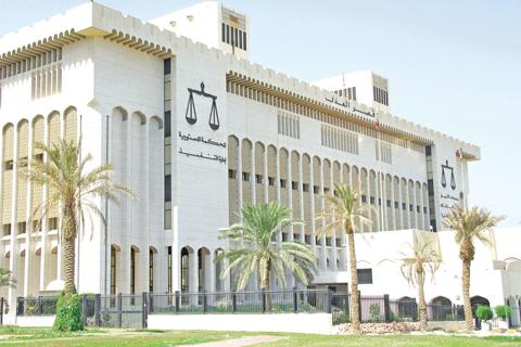 Cassation court frees opposition activists, MPs - Kuwait Times