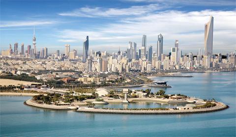 Image result for kuwait