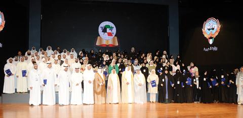 Amir attends teachers' honoring ceremony - Kuwait Times