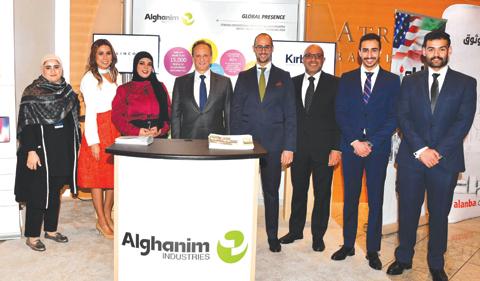 Alghanim Industries concludes its activities in NUKS - USA