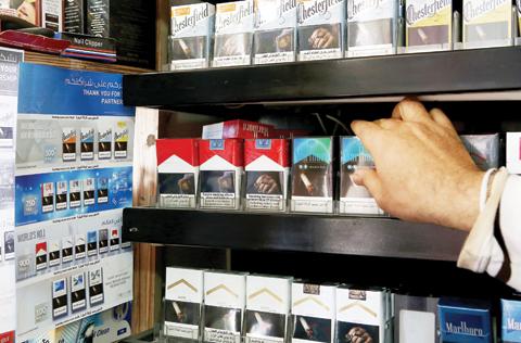 Stop unjustified cigarette price increase