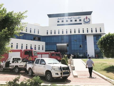 Gunmen attack headquarters of Libya National Oil Company