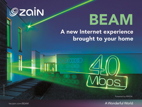 Zain launches BEAM high-speed wireless Internet | Kuwait Times